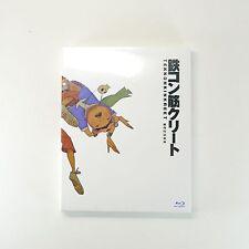 TEKKONKINKREET(Tekon kinkurito) Blu-ray [Limited Edition, SlipCover,40P.Booklet]