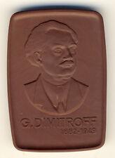 DDR - Georgi Dimitroff - 1882-1949 - PORZELLAN - ANSCHAUEN (11345/1263N)