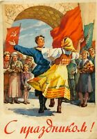 1955 Postcard Vintage Soviet Agitation Propaganda Red Flags