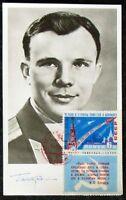 s1860) Raumfahrt Space Kosmos Sowjetunion MK Gagarin mit Originalunterschrift OU