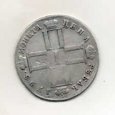 Russian Empire 1 Ruble 1798 Paul I Silver .868