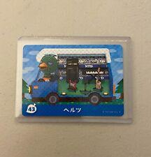 Sprocket #43  *Authentic* Animal Crossing Amiibo Card | NEW | JPN Version |