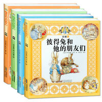 4 books/set,Chinese Mandarin famous stories Book for baby,Parent-child book