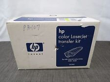 HP C4196A Transfer Kit LaserJet 4500 R96-5009-000 Genuine New /4D3