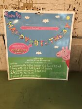 Peppa Pig Birthday Party Decorations Banner