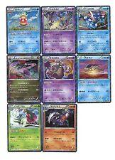 JAPANESE Pokemon card Rage of the Broken Heavens 8 R Cards Complete set lot 1st