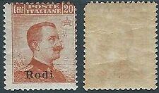 1917 EGEO RODI EFFIGIE 20 CENT MH * - W108