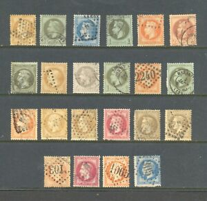 FRANCE , NAPOLEON , 22 x stamps , fine used , unsorted