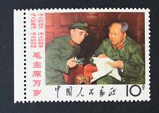 China PRC, 1967, Sc. 956, MLH OG, Stamp #m53