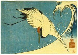 Crane and Wave, Japanese Woodblock Art Print Poster Ando Hiroshige