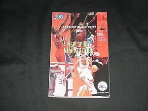 1996-97 Philadelphia 76ers NBA Basketball Media Guide