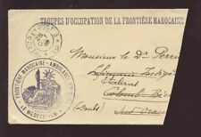 MOROCCO 1908 FRANCE MILITARY MEDICAL CORPS CACHET