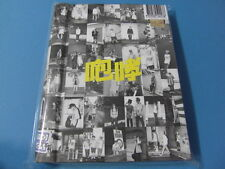 EXO - GROWL XOXO [HUG VER.] CD W/ BOOK (104 PAGE) *NEW* K-POP EXO-M