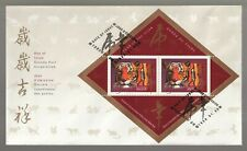 1998 Canada Plate Block FDC. First day Cover