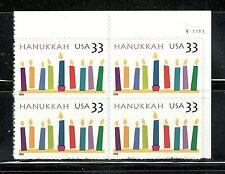 Scott # 3352 ~ 33¢ Hanukkah, Plate # Block
