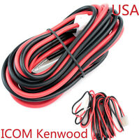 DENTRON MLA-2500B RETROFIT KIT FOR POWER SUPPLY MAY FIT YAESU ICOM DRAKE KENWOOD