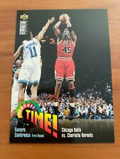 🏀 1995-96 UD Collector's Choice Basketball Base Card #353 Michael JORDAN 🏀