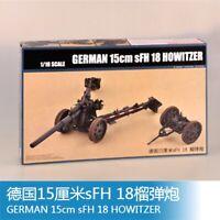 Merit 1/16 61603 German 15cm sFH18 Howitzer model kit ▲