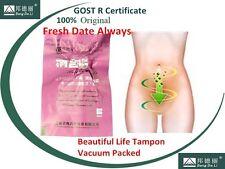 10pcs Natural Herbal Womb Vagina Cleansing Healing Tightening Detox Pearl Tampon