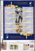 ISRAEL 2010 MAOR TETE-BECHE  SHEET  COVER CANCELLED CHINA DAY