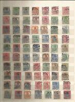 Deutsches Reich Germania Briefmarken Lot Stamps Sellos Timbres Doubletten