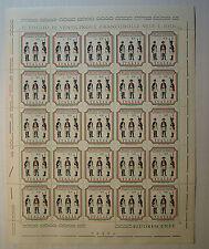 1974 ITALIA  40 lire 2° Centenario della Guardia di Finanza foglio intero MNH**
