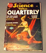 """Science Fiction Quarterly"" Vol 1 #2, August 1951"