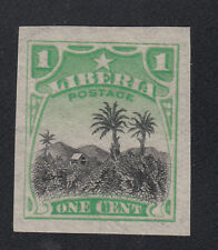 "Liberia # O59 IMPERF MINT VLH MISSING ""OS"""