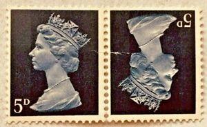 SG735var 5d Indigo Tete-Beche Very Rare With B.P.A Cert unmounted mint