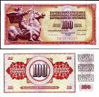 YUGOSLAVIA - 100 Dinara 1986 FDS UNC