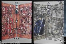 JAPAN Maken X Another Jack Manga Complete Set Q Hayashida OOP