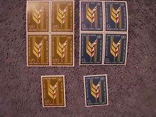 1976 World Food Council Blocks and Singles Set - N280, G63 - MNH