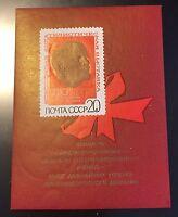 Russia USSR 1970 3711 MNH Imperf Souvenir Sheet Type I Lenin