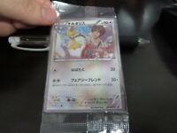 Pokemon PROMO 291/XY-P Card Altaria Japanese