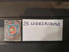 Poland first stamp 1860 Wierzbolow 25 used Krolestwo Polski