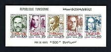 TUNISIA Imperf  Stamp Sheet Scott 626a MNH Rare