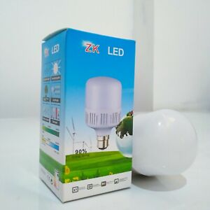 5W LED Bulb High Brightness Eye-Protection Light 90% Energy Saving