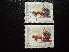ACORES (portugal) - timbre yvert et tellier n° 371 x2 obl (A28) stamp