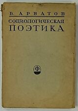 "B.I.ARVATOV. ""Sotsiologicheskaïa Poetika"". 1928. First Edition. EXTREMELY RARE !"