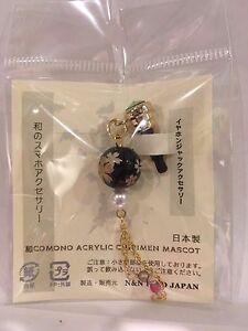 Cherry blossom Wadama Headphone jack Black pearl Mobile Phone Accessory Handmade
