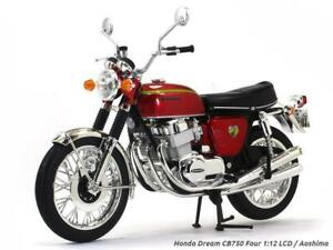 Honda Dream CB750 Four Motorcycle in red 1:12 scale model from LCD Models