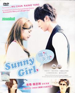 Sunny Girl - Taiwan Drama (4 DVD TV Series 陽光天使) English Sub R0 - Wu Chun