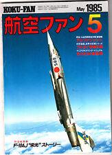 Koku-Fan Magazine May 1985 #5 Japanese Military Aircraft F-104 Eiko Eagle LHA-1