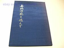 Kano Jigoro Photo Book by Kodokan  Funder of Judo Non Commercial Publication