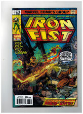 Iron Fist #73 1st Printing - Lenticular Variant Cover / 2017 Marvel Comics