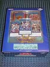 NEW YuGiOh OCG Link Vrains BOX Limited SET Extra Secret Rare Bonus Gift JAPAN FS