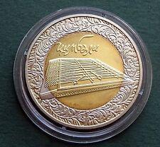 2006 Ukraine Coin 5 Hryven UAH Tsymbaly - Folk Musical Instrument Bimetal UNC