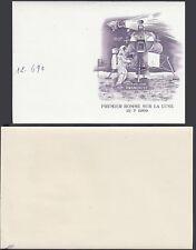 Rwanda 1969 - Postal stationary on card - Space............. (DD447) (MV-447)