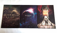 LEGEND OF THE GALACTIC HEROES lot of 3 THEATER PLAY PROGRAM BOOK Kis-My-Ft2