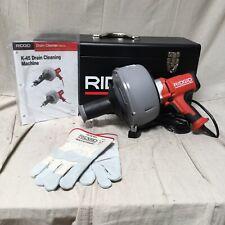 Ridgid 36013 Drain Cleaning Gun 34 To 2 12 120v 32 Amps 12 Hp